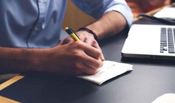 carta de apresentação empresa não está a recrutar